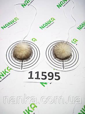 Меховой помпон Норка, Крем с К\К, 4 см, пара 11595, фото 2