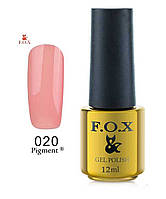 ГЕЛЬ-ЛАК FOX GOLD PIGMENT 020 12ML