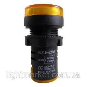 Сигнальная арматура AD 16 Желтая, фото 2