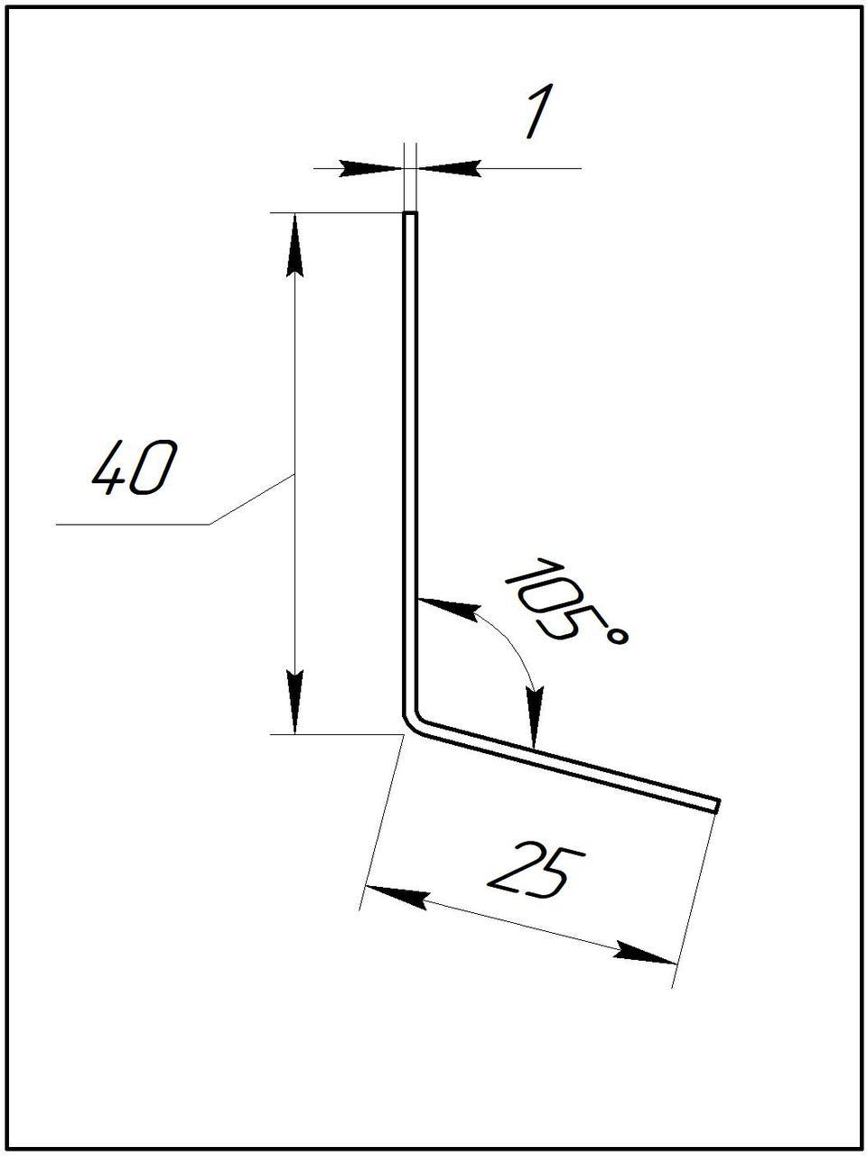 ODF-04-05-01-L2500 Отлив для козырька 40 на 25