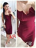 Женское стильное платье-лапша со шнуровкой (6 цветов), фото 10