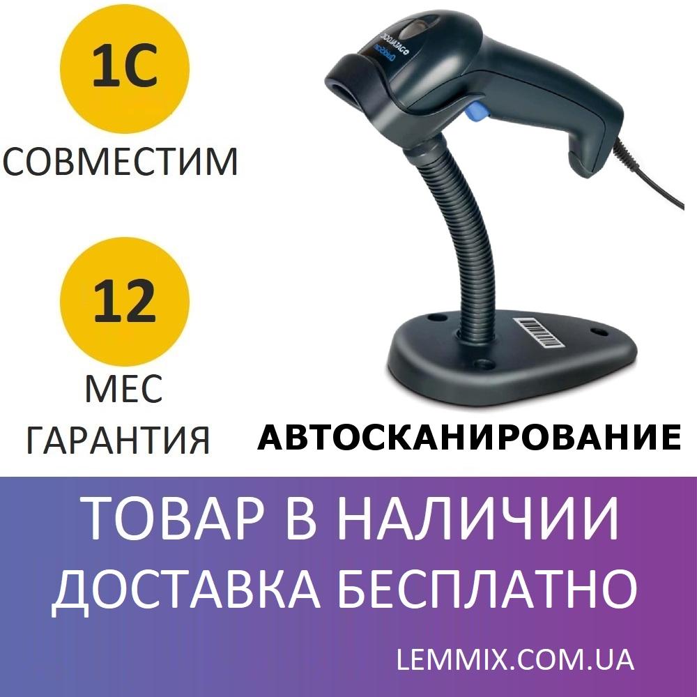 Сканер штрих-кодов Datalogic QuickScan L QD2300 + подставка
