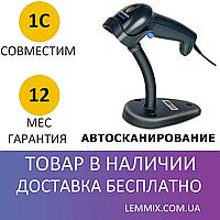 Сканер штрих-кодов Datalogic QuickScan L QD2300 + подставка, фото 1