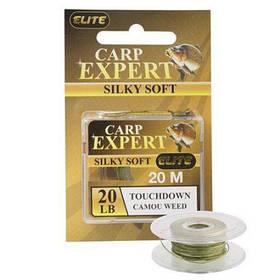 Поводочный материал Carp Expert Silky Soft Touch Down 20 м