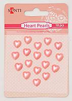 Набор жемчужин самоклеющихся сердечки розовые, 18 шт