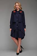 Платье-рубашка Троя - синий: 52-54, 56-58