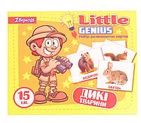 """Набор детских карточек """"Дикие животные"""", 15 шт в наборе (укр)"""