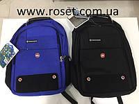 Рюкзак городской SWISSGEAR 7215 (с дождевиком)