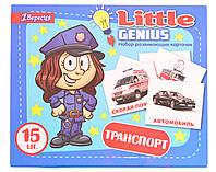 Набор детских карточек Транспорт, 15 шт в наборе (рус)