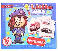 Набор детских карточек Транспорт, 15 шт в наборе (укр)