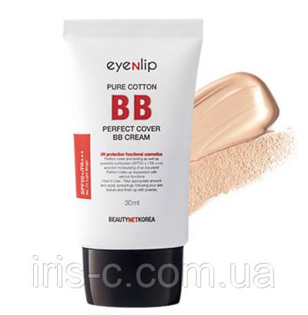 ББ крем с защитой SPF50 EYENLIP Pure Cotton Perfect Cover BB Cream, N23 натуральный беж  30мл