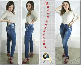 Стильные зауженные женские джинсы с высокой талией Sesanta Турция