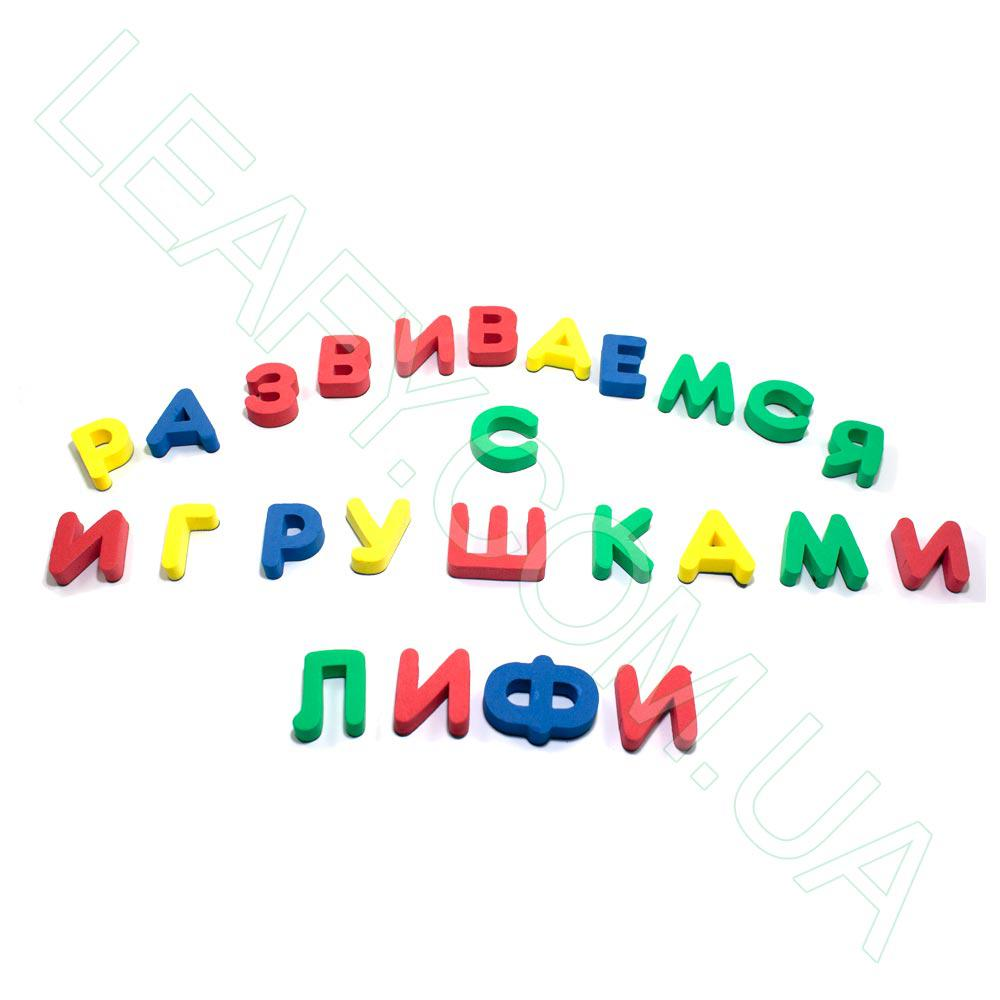 Алфавит магнитный, русский, Бомик