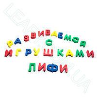 Алфавит магнитный, русский, Бомик, фото 1