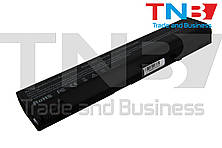 Батарея HP ProBook 6500B 6530B 6535B 6700B 6730B 6735B, EliteBook 6930P 8440P 8440W 10.8V 5200mAh