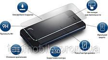 Защитное стекло  iPad Air/iPad Air 2 (0,3 mm)