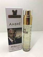 Мини-парфюм мужской Baldessarini Ambre pheromon 45 мл(реплика)