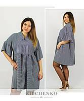 Платье женское большие размеры и норма Г3747, фото 1