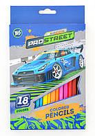 Карандаши 18 цветов Street racing