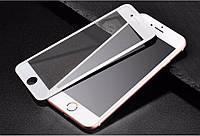 Защитное стекло Hoco Nano GH7 для Iphone 7 Plus White, фото 1