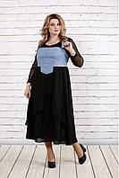 Женский Светло-голубой сарафан (черная блузка отдельно) 0783 / размер 42-74