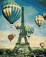 """Картина по номерам """"Воздушные шары над Парижем"""" 40 х 50 см, С Коробкой"""