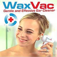 Электрический уборщик уха Wax Vac, ухочистка, ВаксВак