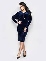Изысканное женское велюровое платье-мышь с длинными рукавами 90251