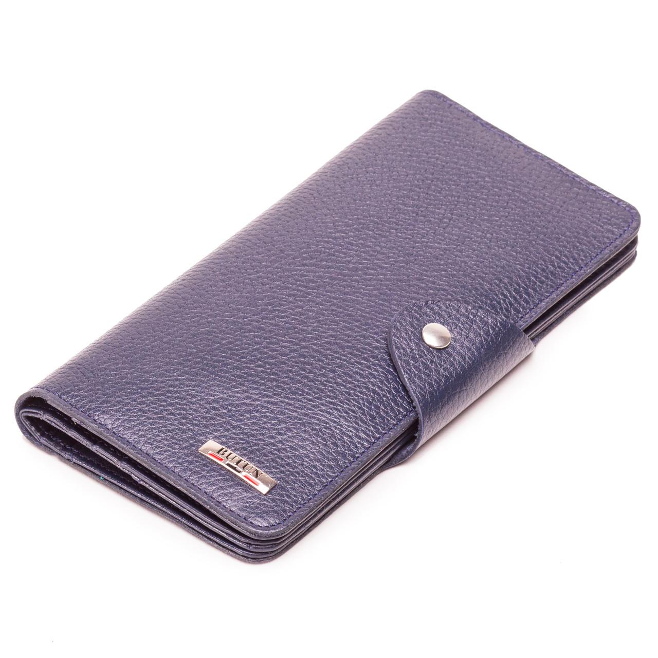 Мужской кошелек бумажник кожаный синий BUTUN 645-004-034