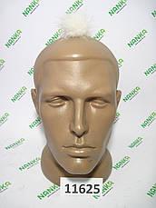 Меховой помпон Норка, Крем, 4 см, 11625, фото 2