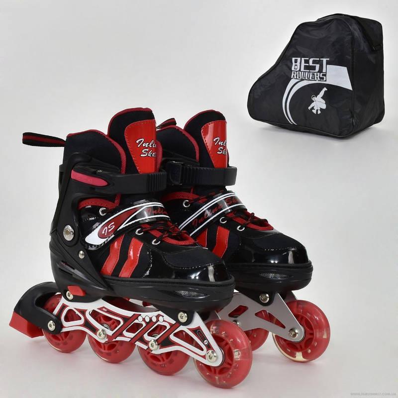 Роликовые коньки (ролики) детские раздвижные Best Roller 9031 размер 35-38 красные
