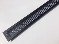 Решетка вентиляционная 60 х 480 черная REJS