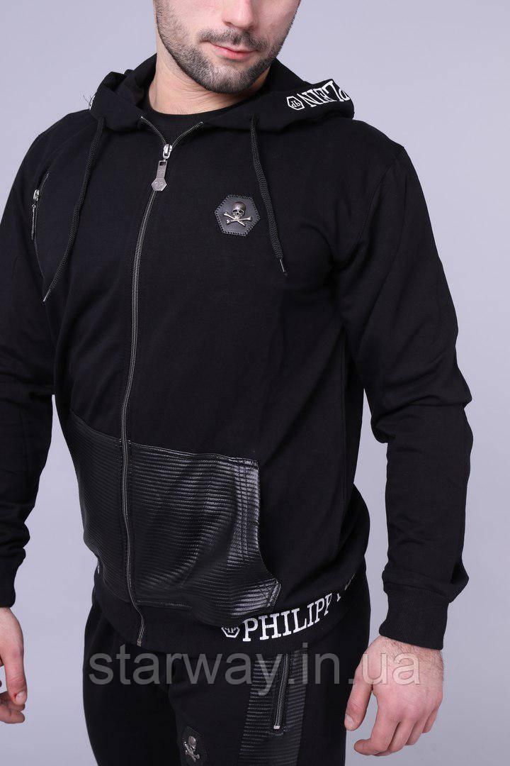 Спортивный чёрный костюм на молнии Philipp Plein с капюшоном
