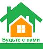 «Будьте с нами» сайт строительных и отделочных материалов.