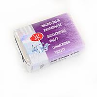 Краска акварельная КЮВЕТА, фиолетовый хинакридон, 2.5мл ЗХК