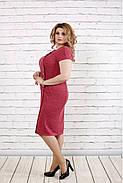 Женское платье с люриксом малинового цвета 0781 / размер 42-74 , фото 2