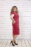 Женское платье с люриксом малинового цвета 0781 / размер 42-74 , фото 3