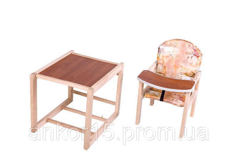 Деревянный детский стульчик трансформер Котята