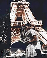 """Картина по номерам """"Свидание в Париже"""" [40 х 50 см, С Коробкой]"""