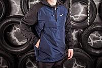 Анорак House Nike, черно-синий мужской весенний/осенний, фото 1