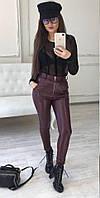 Женские кожаные брюки-лосины с карманами