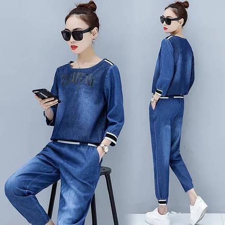 Женский джинсовый костюм, фото 2