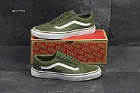 Мужские кроссовки Vans Old School темно зеленые с белым / кроссовки мужские Ванс Олд Скул
