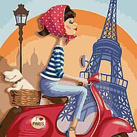 """Картина по номерам """"Парижанка"""" [40 х 40 см, Без Коробки]"""