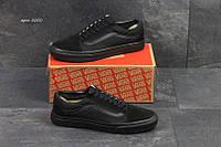 Мужские кроссовки Vans Old School черные / кроссовки мужские Ванс Олд Скул