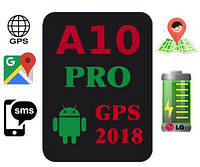 GPS Трекер, Автомобильный, А10 PRO 2018