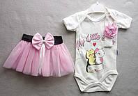 Нарядный костюм с боди для новорожденных, на девочек 6-12 месяцев