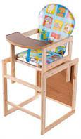 Дитячий стільчик для годування Квадрати, дерев'яний