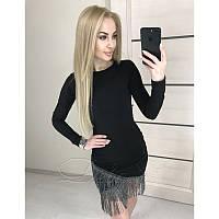 Платье черное с бахромой №291 50-52 Черный, фото 1