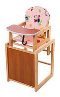 Дерев'яний дитячий стільчик трансформер «сонечка»
